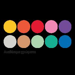 COVER Τετράδιο Wirelock 21Χ29 2Θ 60Φ  σε 10 χρώματα