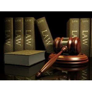 Νομική