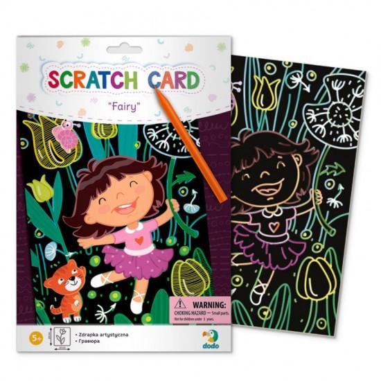 "SCRATCH CARD ""ΝΕΡΑΙΔΑ"""
