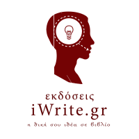 iWrite