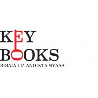 Key Books