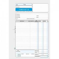 Τιμολόγιο 2 ΦΠΑ  Unipap
